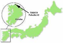 Fukuoka 3 POW Camp Japan